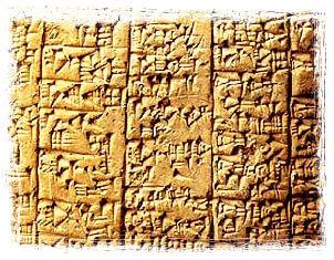 Tavoletta di scrittura cuneiforme di Ebla
